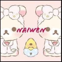 Naiwen
